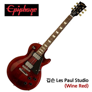 깁슨 Les Paul Studio(Wine Red)
